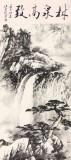 董寿平 林泉高致 137×73cm