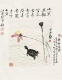 齐白石 神龟图 40×36cm