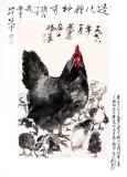 黄胄 群鸡图 69×46cm