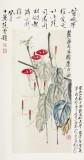齐白石 牵牛蜻蜓 68×33cm