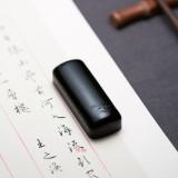 16485 陈冠军 墨玉上善若水镇纸
