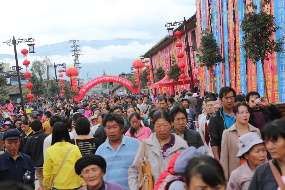 歌会当天,万人空巷,齐聚石宝山欢度剑川首届白族文化节.-2012