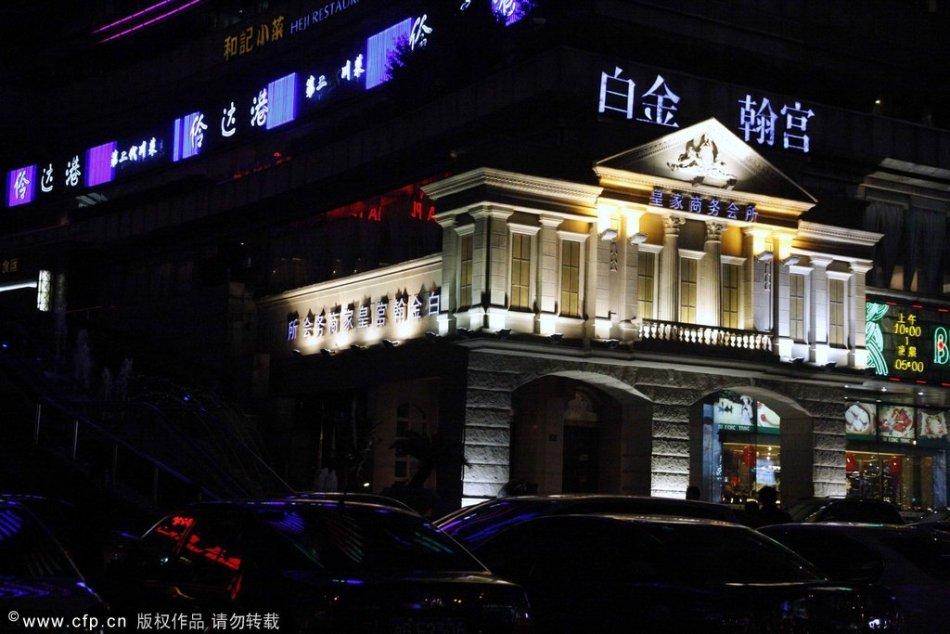 中国巨无霸男模会所