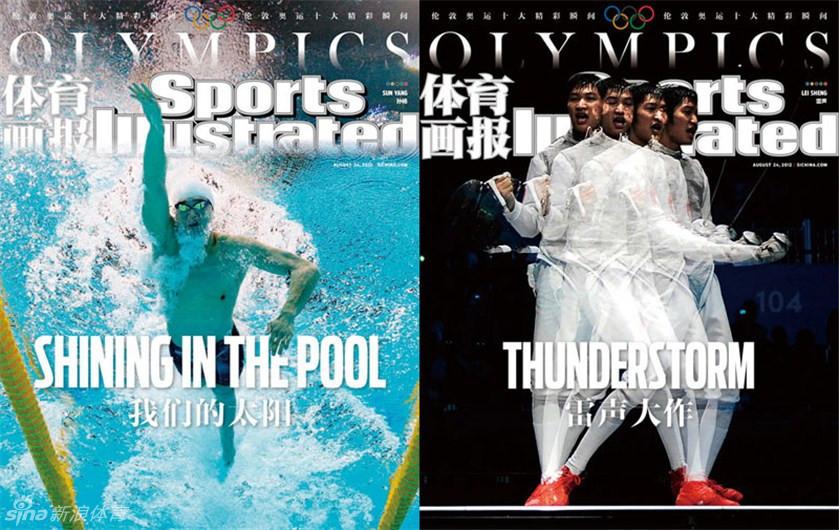 已落下帷幕,让我们用《体育画报》的奥运封面人物再来回忆一下伦