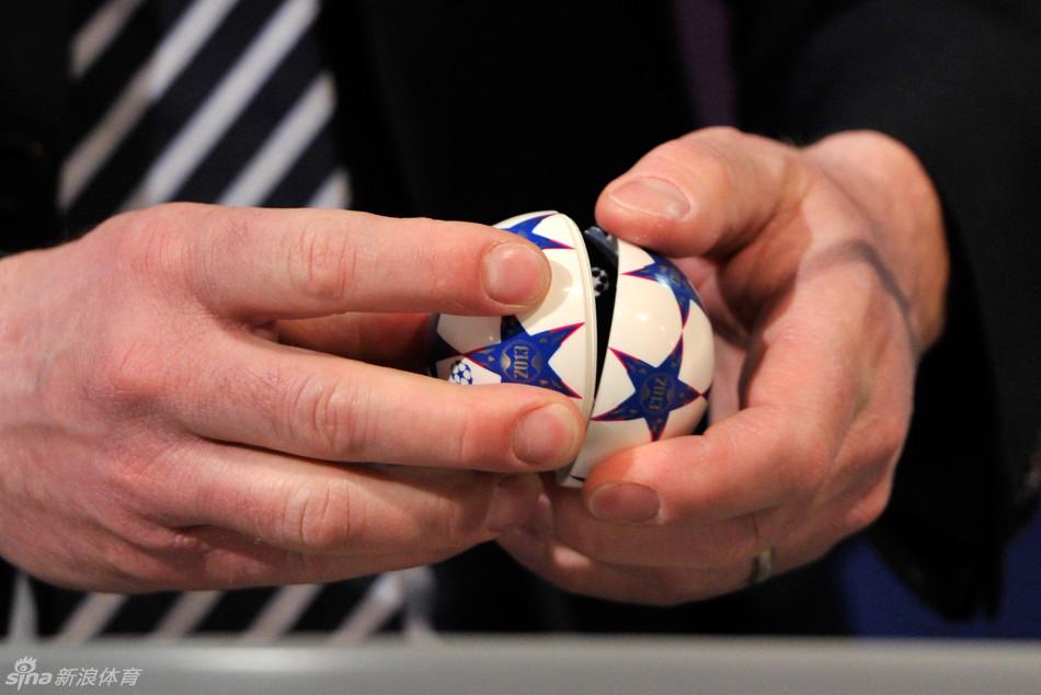 欧冠八对阵抽签仪