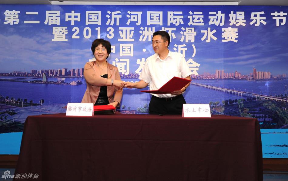 沂河国际娱乐运动节暨2013亚洲杯射箭赛骑马发布滑水的手游