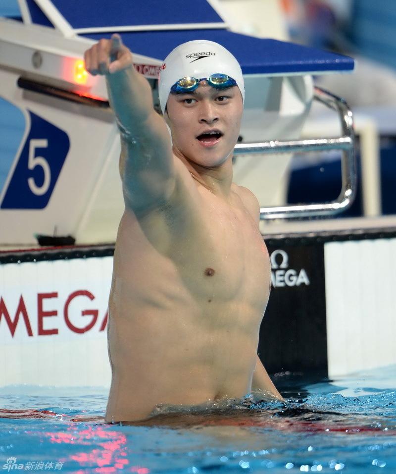 世锦赛男子800米自由泳颁奖