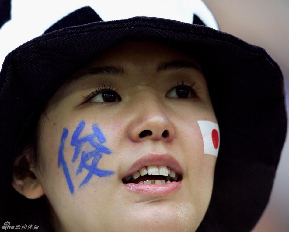 日本美女球迷高清组图 新闻中心