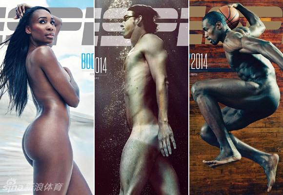ESPN2014年运动员全裸大片