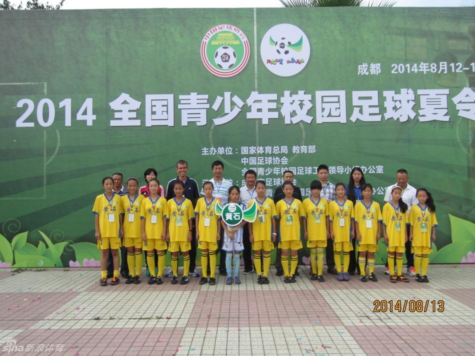 2019年全国青少年冬夏令营足球项目(云南站)