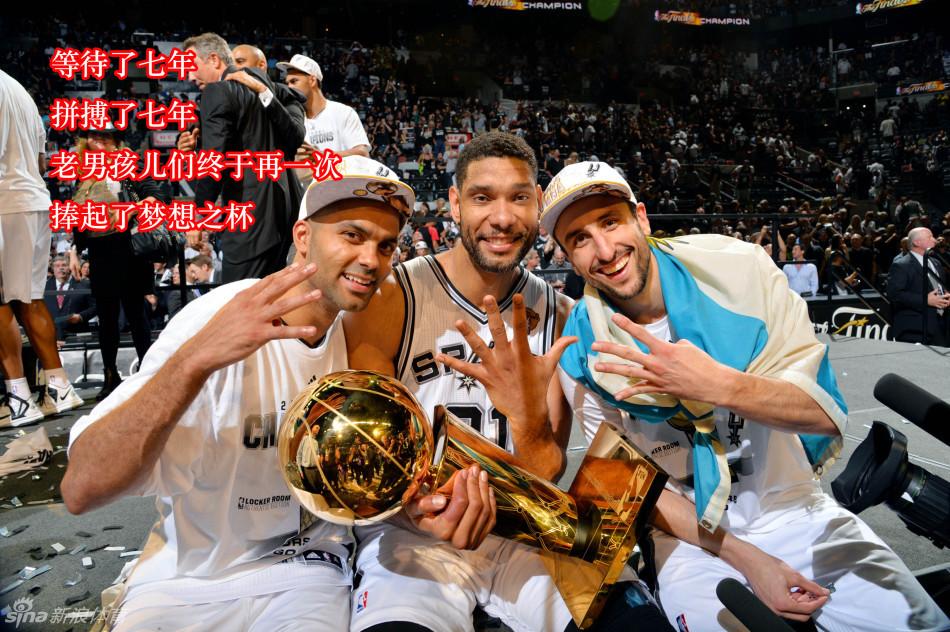 NBA版梦想照进现实