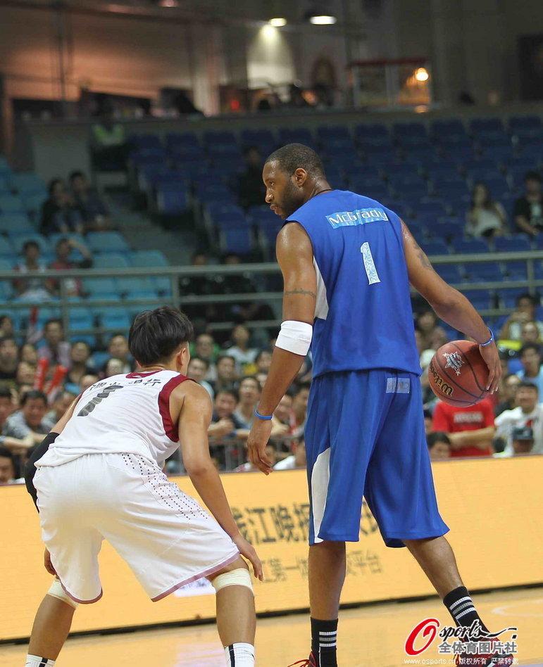 2014年世界篮球明星赛义乌站:麦迪美国明星队103:94胜浙江稠州银