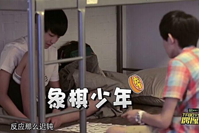 中国内地青春励志组合TFBOYS队长王俊凯在今天(9月21日)迎来了自己16岁的生日。值得一提的是,王俊凯是一位不折不扣的小棋迷,他曾在娱乐节目《TFBOYS偶像手记》中,与队友王源下象棋,并轻松将对方将死。