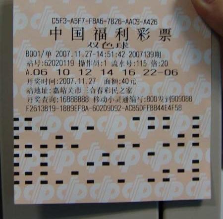 1亿巨奖得主现身兑奖,新浪彩票为您倾力盘点中国31个亿元奖得主!