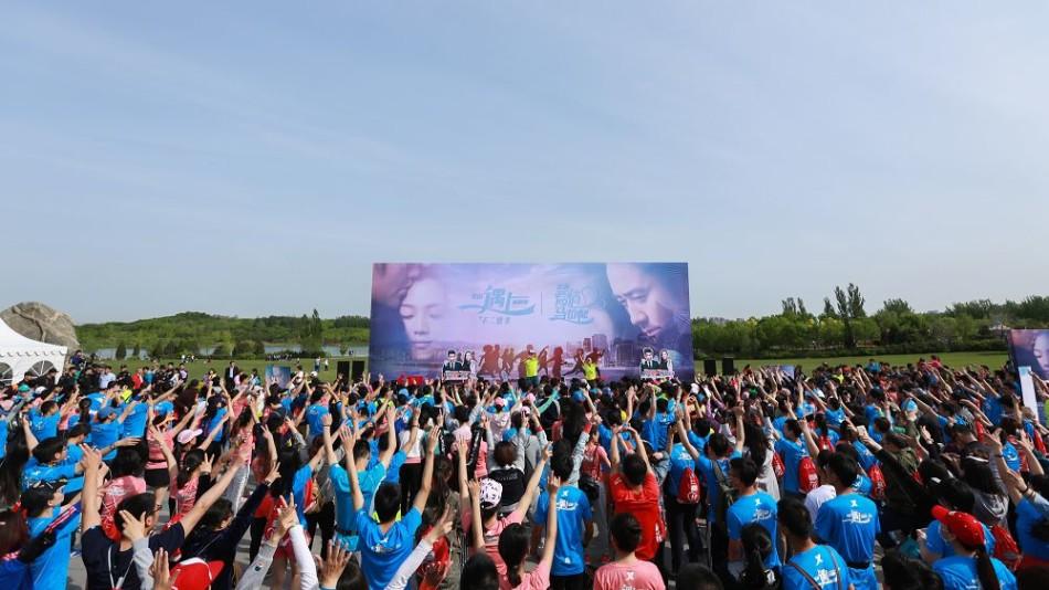 北西爱情马拉松北京收官 杜江霍思燕甜蜜助阵