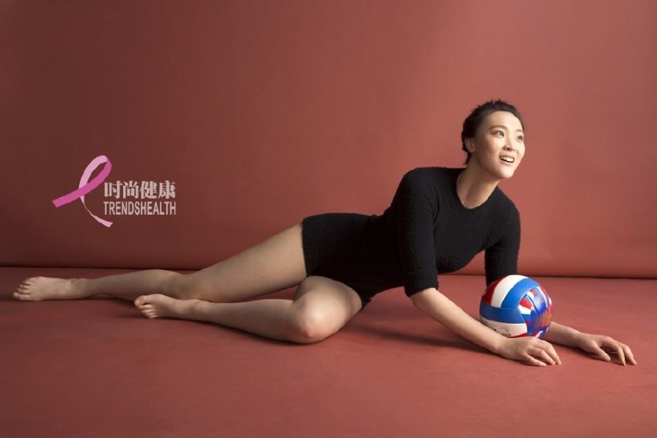 惠若琪登《时尚健康》封面