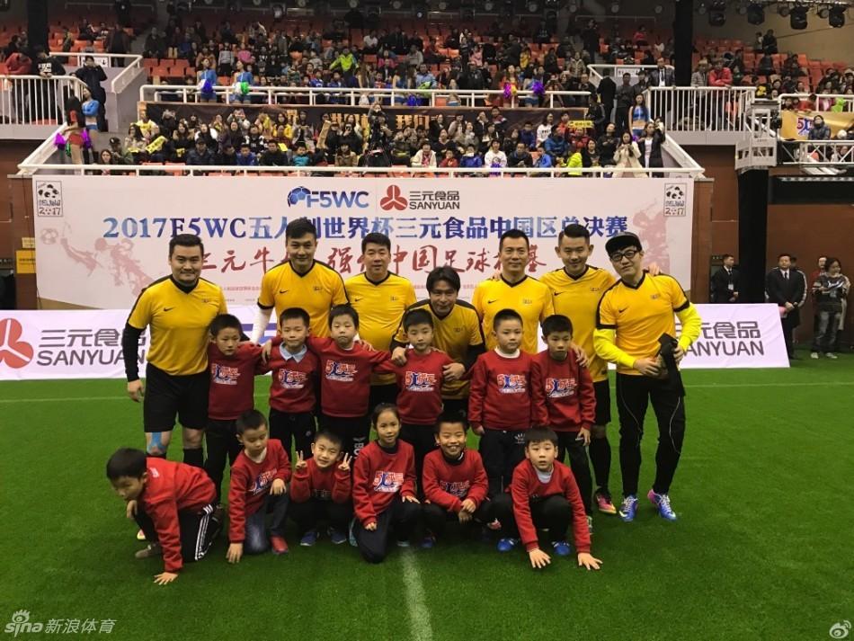 2017F5WC五人制世界杯三元食品中国区总决赛于12月11日在北京月