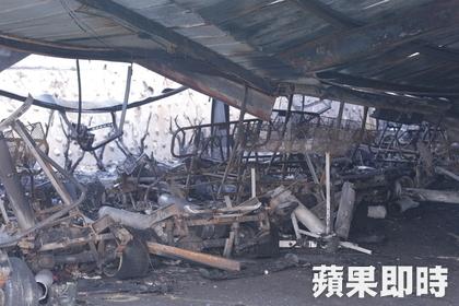 台湾一高球场突发火灾