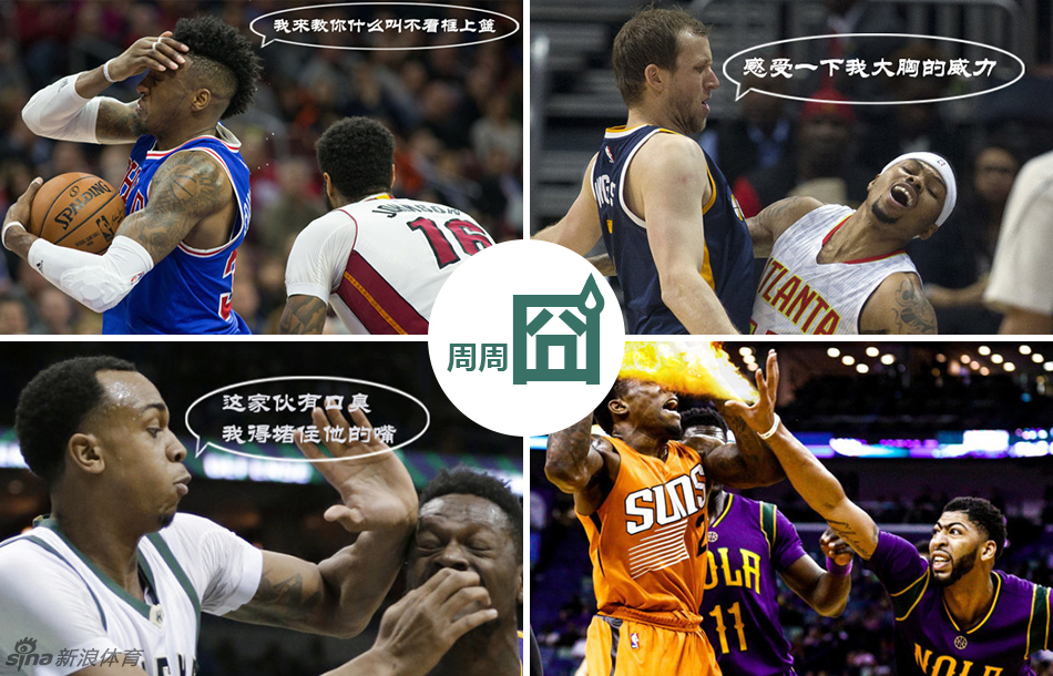 绝杀、扣篮、盖帽……NBA球星们在球场上尽情释放着他们的激情和图片
