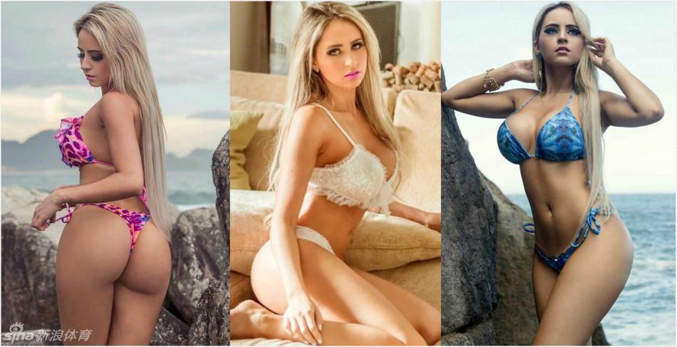 巴西最性感女球迷爆乳撑衣 蜂腰