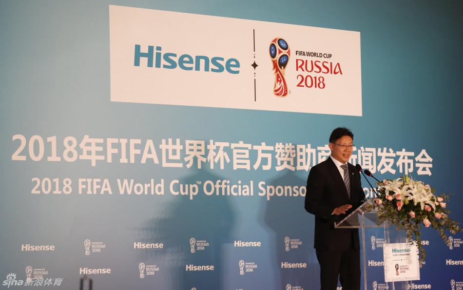 海信成为2018年FIFA世界杯官方赞助商,并委托海信开发赛事视频
