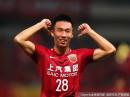 [足协杯]上海上港2-1广州恒大