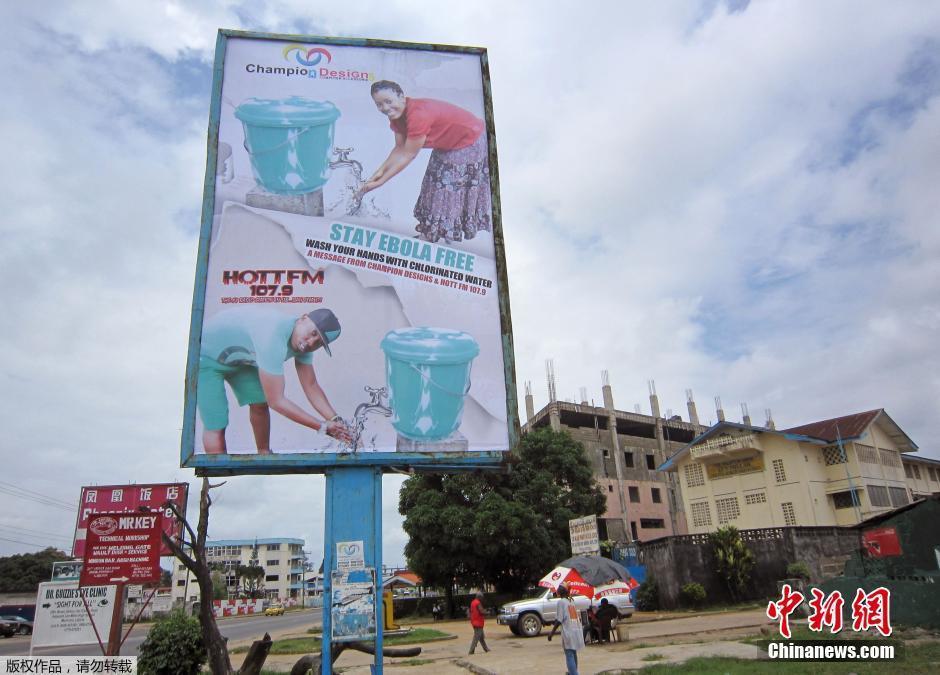 西非国家加大宣传预防 应对埃博拉病毒
