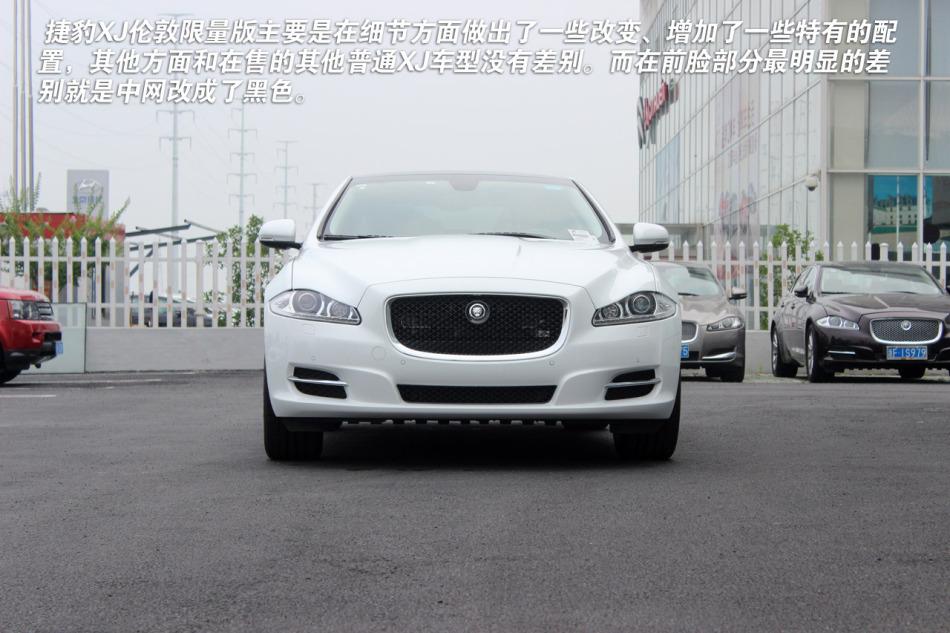 近期,英国奢华汽车品牌捷豹(JAGUAR)也推出了3款伦敦限量版,高清图片