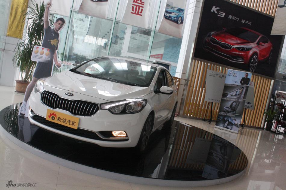 台州新车实拍 东风悦达起亚K3高清图片