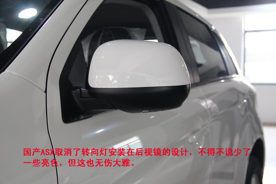 广汽三菱ASX劲炫高清图片