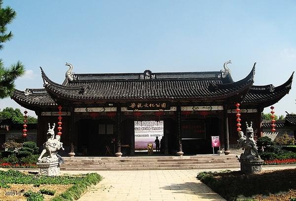 宁波梁祝文化公园