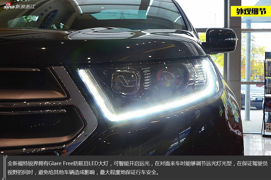 7座SUV新标杆 长安福特全新锐界杭州到店实拍高清图片