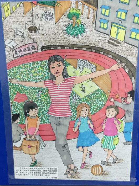 二3班的杨超老师是同事们眼里的知性美女,孩子们心里的的温柔杨妈图片