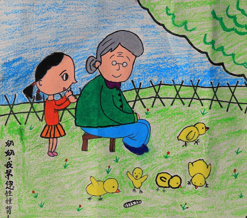 家风 儿童彩笔画
