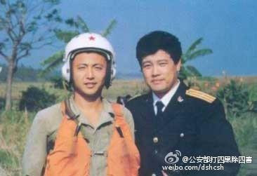 战机碰撞,湖州飞行员王伟跳伞下落不明.近10万人搜寻14个昼夜,