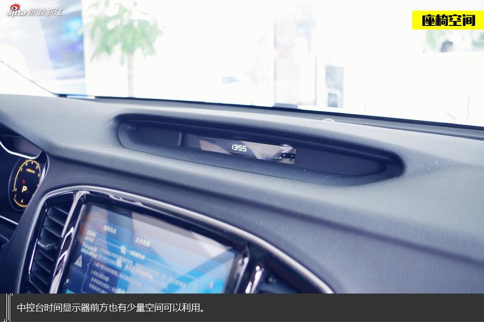 流 主打家用 吉利全新远景SUV实拍高清图片