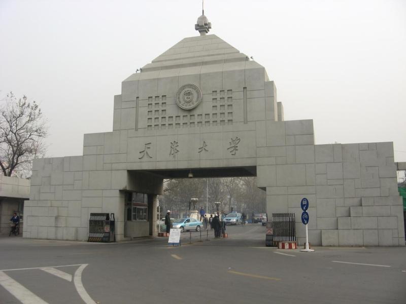 国50所最美的大学校门 浙大浙理工上榜