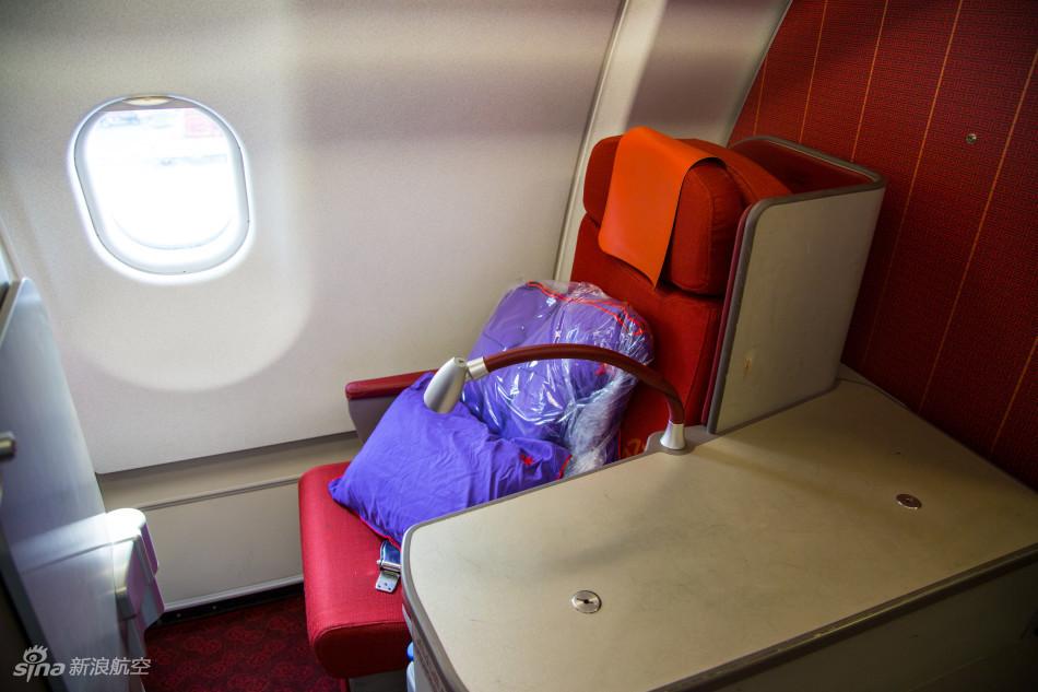 香港航空a330-300型客机商务舱座椅