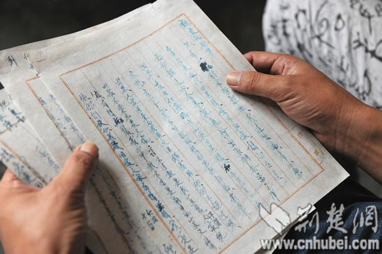 湖北当阳七旬老人终收到迟到67年的家书