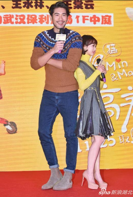 他和王水林搭档饰演最萌身高差情侣.-最萌身高差 登陆武汉 高以翔