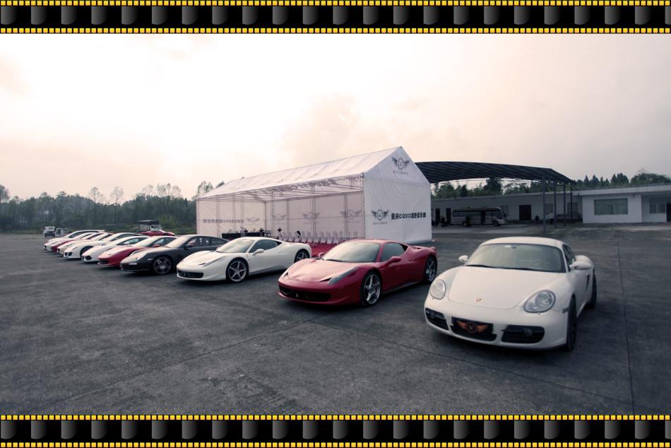 重庆CQSCC超跑俱乐部机场秀图片