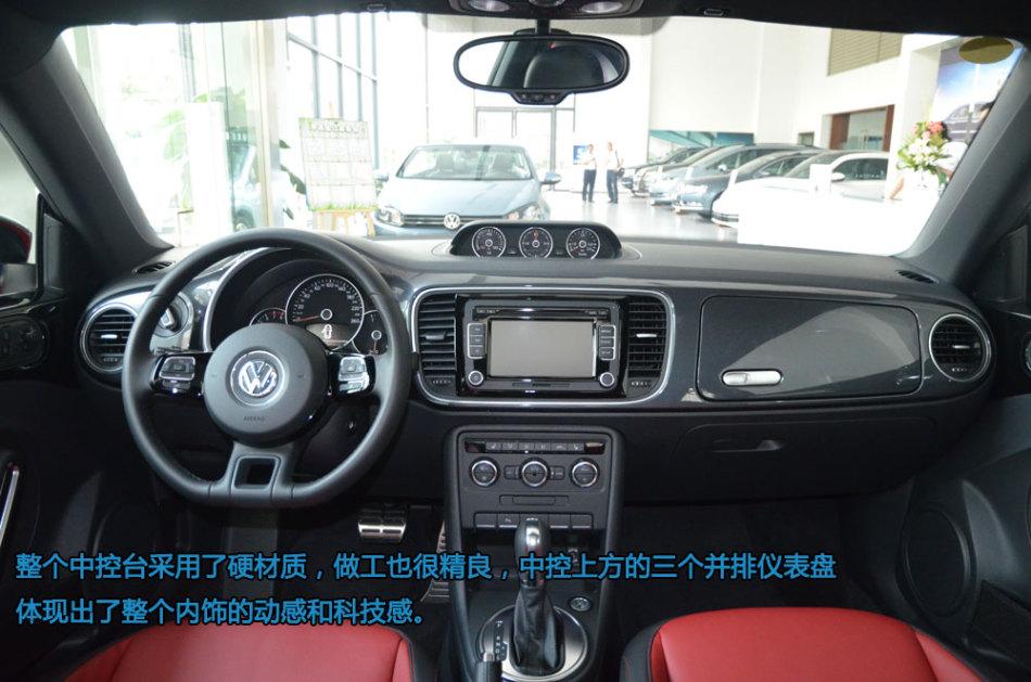 新浪重庆汽车实拍2012新款甲壳虫高清图片