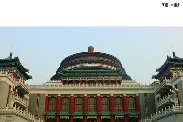 朝天门、瓷器口、老房子,诉说着山城重庆的变迁.这些学生很多并图片