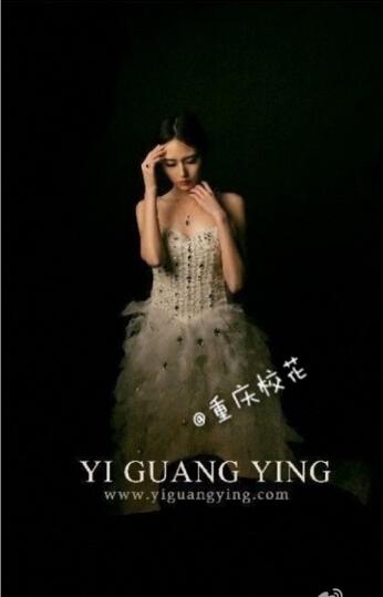 #重庆校花#今日美女党若涵:身高175,今年22岁,来自重庆工商大图片