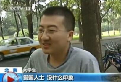 街头爆笑采访 一句话形容美丑遇神回复