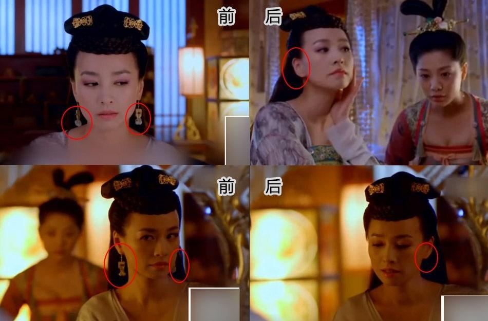 《武媚娘传奇》穿帮镜头-网友恶搞 武媚娘传奇高清图片