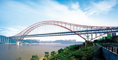 大桥——世界最大拱桥:朝天门长江大桥位于长江上游重庆主城区,