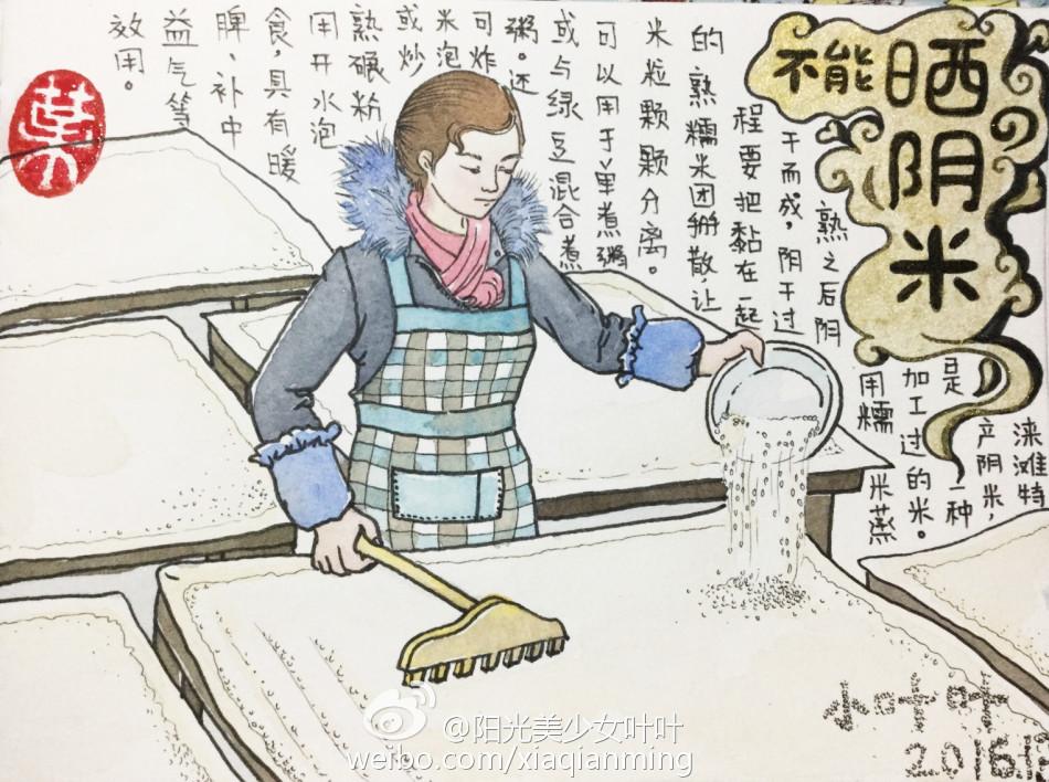 手绘q版女生铅笔画 人物展示