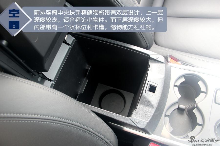 """东风雷诺首款产品才算""""千呼万唤始出来""""——科雷嘉!新车出自雷高清图片"""