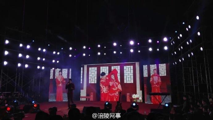 网曝重庆土豪婚礼堪比演唱会 请名人助阵
